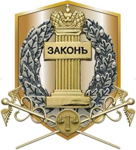 адвокат по арбитражным делам СПб
